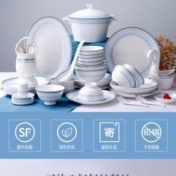 ZPK-263 景德镇陶瓷 骨瓷餐具家用欧式碗盘组合中式碗筷小清新高档骨瓷60头慕青