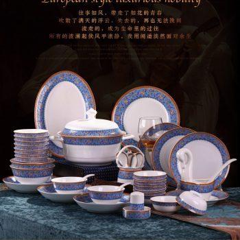 ZPK290 景德镇陶瓷 套装碗盘家用高档骨瓷简约金凤祥瓷器碗碟套装欧式家用