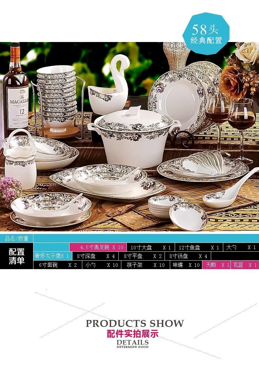 CJ15 景德镇陶瓷  58头高档骨瓷餐具套装英伦玫瑰礼品瓷酒店瓷批发