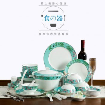 ZPK-228 景德镇陶瓷 碗碟骨瓷餐具套装中式家用创意瓷器组合58头春意盎然