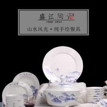 ZPK282 景德镇陶瓷 高档纯手绘青花山水骨瓷餐具景德镇56头