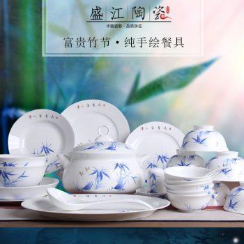 ZPK283 景德镇陶瓷 手绘青花餐具碗盘 景德镇陶瓷器56头骨瓷碗碟套装