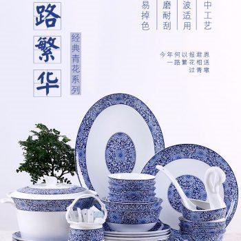 ZPK-254 景德镇陶瓷 骨瓷碗碟套装家用中式餐具套装青花玲珑瓷58头一路繁华