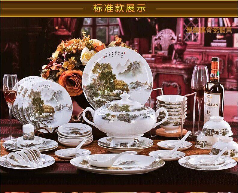 CJ41 景德镇陶瓷 餐具56头高档骨瓷餐具套装盘碗碟厂家直销批发礼品