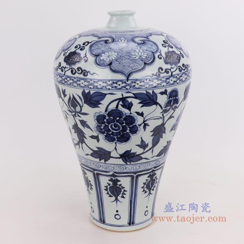 RZQo04 盛江陶瓷 仿古做旧青花瓷花瓶摆件