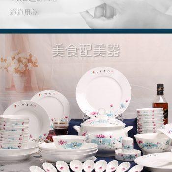 ZPK280 景德镇陶瓷 碗蝶套装 家用高档手绘骨瓷餐具 景德镇中式传统防烫56头荷塘墨色