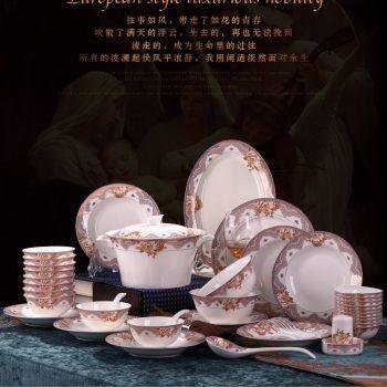 ZPK291 景德镇陶瓷 创意碗盘骨瓷餐具套装简欧金牡丹家用碗盘碟筷餐具套装