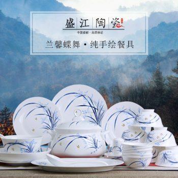 ZPK284 景德镇陶瓷 手绘青花骨瓷餐具套装 56头高脚防烫餐具陶瓷碗盘蝶礼品