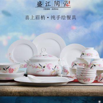 ZPK279 景德镇陶瓷 碗碟套装景德镇58头中式传统手绘正品花鸟陶瓷骨瓷餐具套装碗盘子