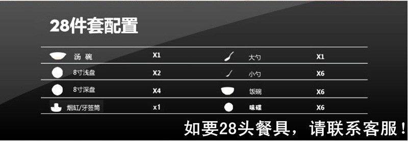CJ19 景德镇陶瓷 56头高档骨瓷套装手绘水点桃花双耳品锅版礼品批发