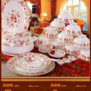 CJ06-B 景德镇陶瓷 56头高档骨瓷餐具套装喜庆欢颜礼品瓷酒店瓷批发