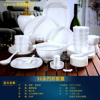ZPK299 景德镇陶瓷 碗碟套装家用骨瓷碗筷陶瓷吃饭套碗盘子长相依方形欧式组合