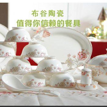 ZPK-244 景德镇陶瓷 骨瓷餐具欧若拉套装碗家用碗具婚庆彼岸花46头厂家直销