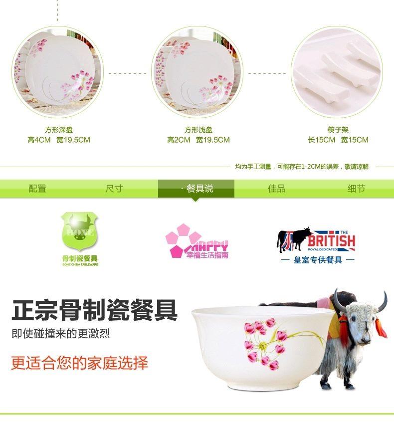 CJ13 景德镇陶瓷 56头高档骨瓷餐具套装红袖添香礼品陶瓷餐具批发