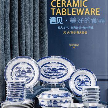ZPK-249 景德镇陶瓷 骨瓷家用餐具套装碗盘56头中式青花梧桐厂家直销