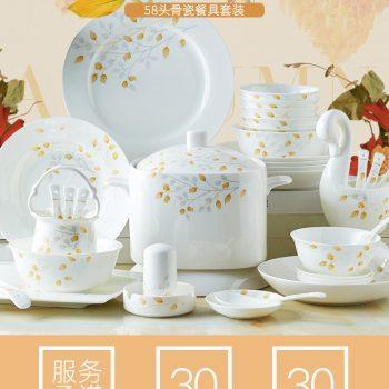 ZPK-215 景德镇陶瓷 简约骨瓷餐具碗碟套装 家用韩式清新碗盘家用送礼 58头拾秋