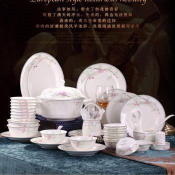 ZPK288 景德镇陶瓷 家用欧式餐具家用简约兵团锦绣套碗盘碟套装送礼景德镇碟碗套装