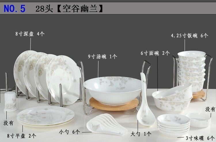 CJ12 景德镇陶瓷 56头高档骨瓷餐具套装空谷幽兰礼品瓷酒店瓷批发