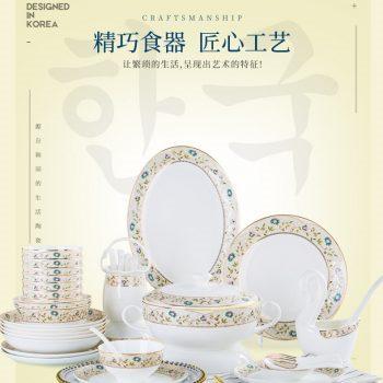 ZPK-223 景德镇陶瓷 餐具套装家用碗筷套装新款简约组合欧式58头伊甸园之花