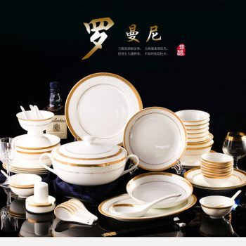 ZPK272-MJ004 景德镇陶瓷中式礼品陶瓷餐具套装骨质瓷碗盘餐具套装48头金色年华