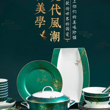 ZPK276 景德镇陶瓷 餐具高档陶瓷器碗碟套装中式贵气家用送礼品48头翠绿金枝