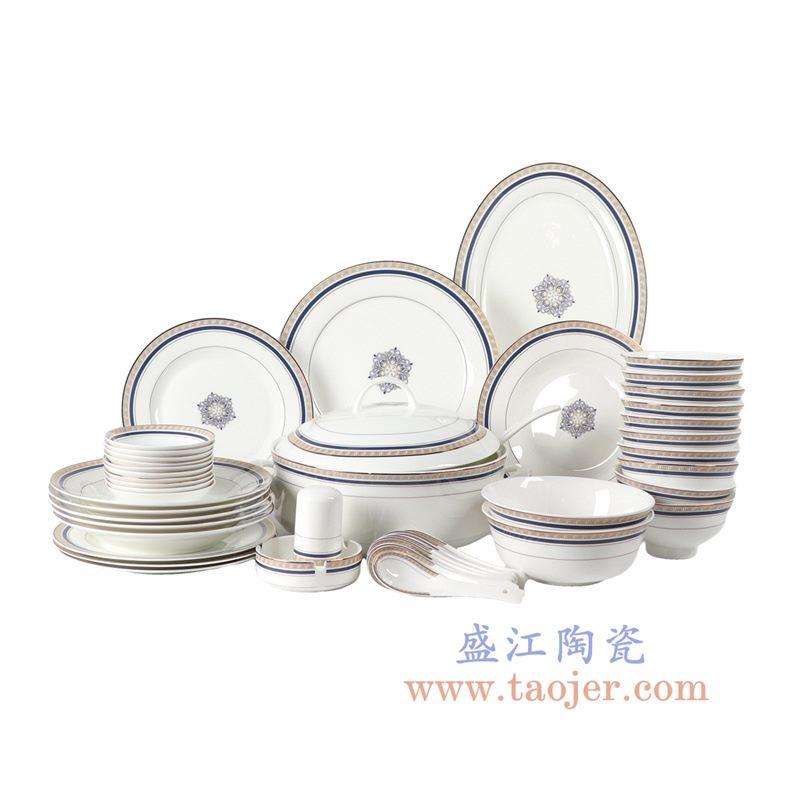 ZPK263-A 景德镇陶瓷 骨瓷碗碟勺套装家用碗盘陶瓷器组合高档碗筷盘子金边