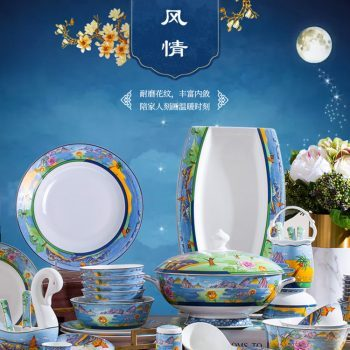 ZPK275 景德镇陶瓷 60头珐琅彩日式欧式创意家用结婚碗碟盘餐具