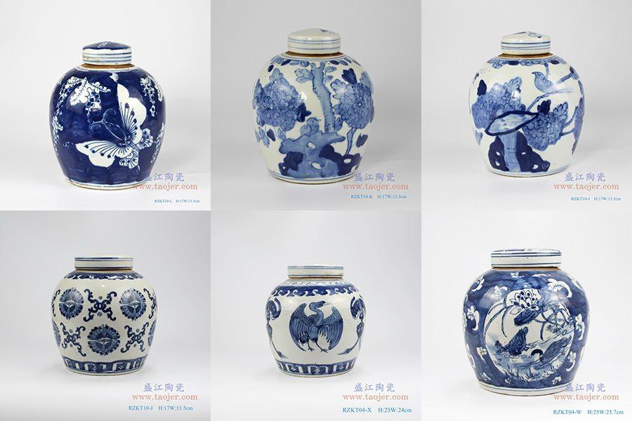 RZKT04-W 手绘青花茶叶罐 同类组合图
