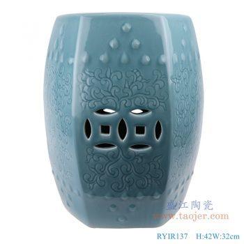 RYIR137 影青浅蓝雕刻六方铜钱孔带鼓钉陶瓷凳子
