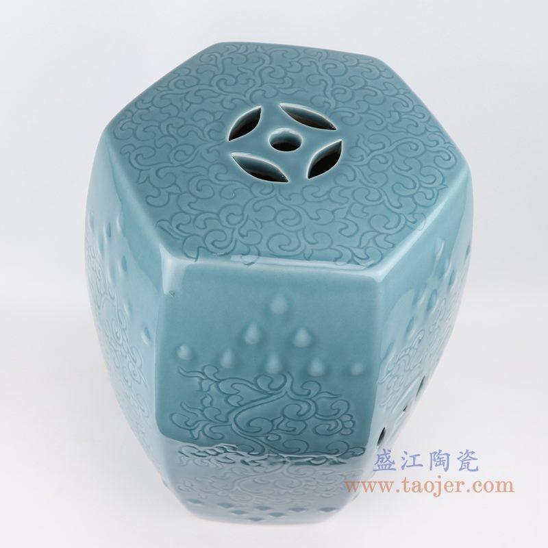 RYIR137 影青浅蓝雕刻陶瓷凳子  顶部细节图