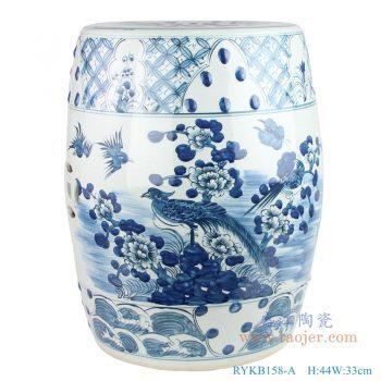 RYKB158-A  手绘青花花鸟陶瓷鼓钉鼓凳