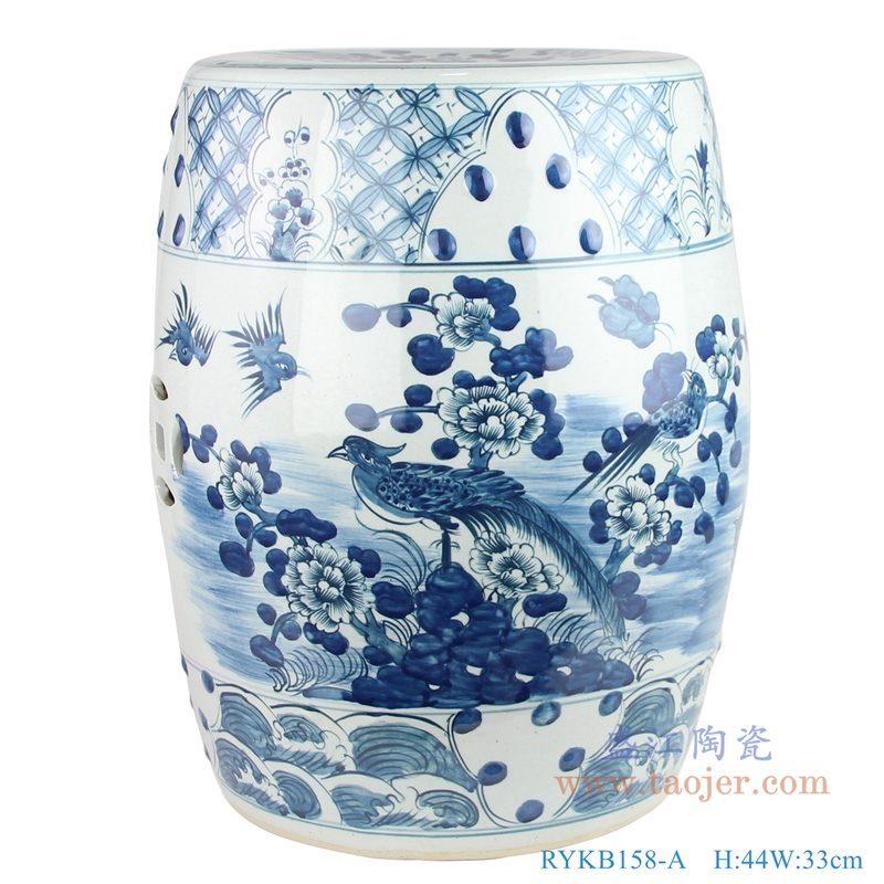 RYKB158-A  手绘花鸟陶瓷鼓钉鼓凳纯白图