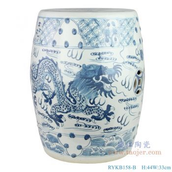 RYKB158-B 手绘青花龙纹陶瓷鼓钉鼓凳