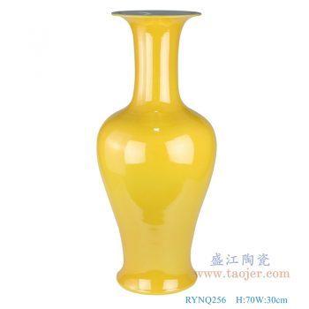 RYNQ256 仿古姜黄颜色釉纯黄色陶瓷花瓶长颈瓶
