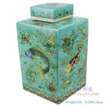 RYQQ23-B 粉彩手绘鱼藻纹四方带盖罐储物罐 绿色底色 绿地