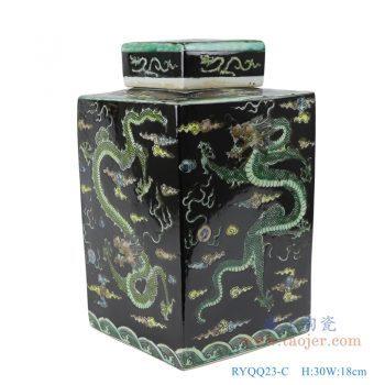 RYQQ23-C 粉彩手绘龙纹四方带盖罐储物罐乌金黑色黑底
