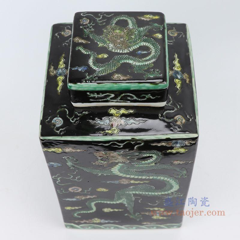 RYQQ23-C 粉彩手绘龙纹四方带盖罐储物罐 盖子细节图
