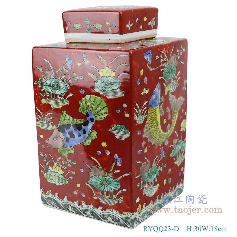 RYQQ23-D 粉彩鱼藻纹四方带盖罐储物罐  纯白图