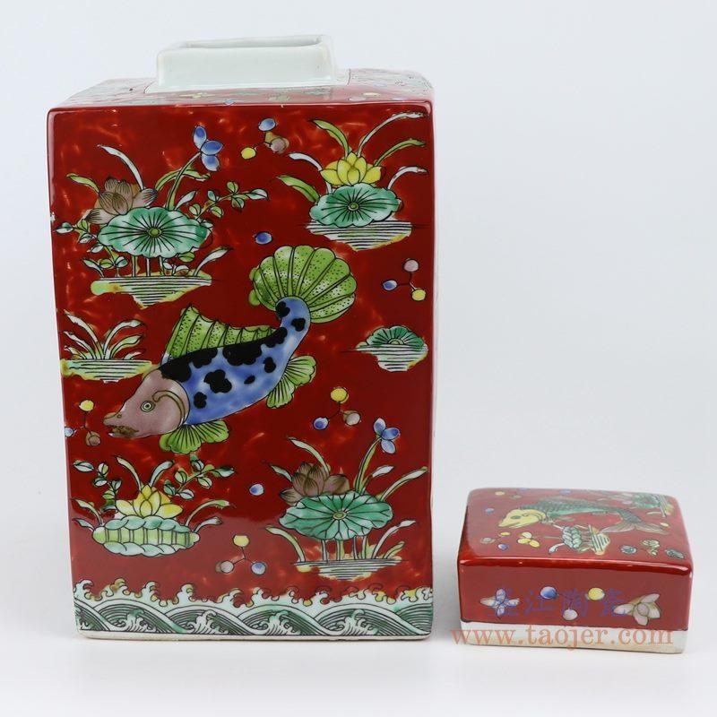 RYQQ23-D 粉彩鱼藻纹四方带盖罐储物罐   纹饰细节图