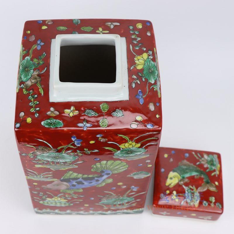 RYQQ23-D 粉彩鱼藻纹四方带盖罐储物罐   罐口细节图