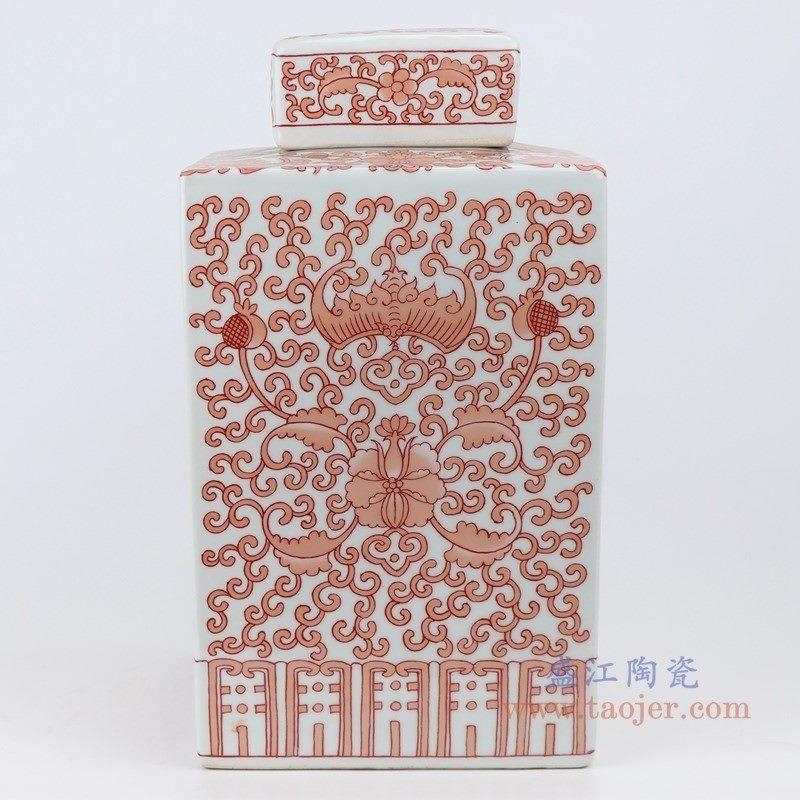 RYQQ23-E 粉彩手绘矾红缠枝莲四方茶叶罐  正面图