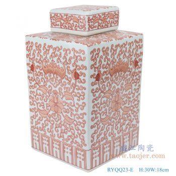 RYQQ23-E 粉彩手绘矾红缠枝莲 蝙蝠带盖四方茶叶罐