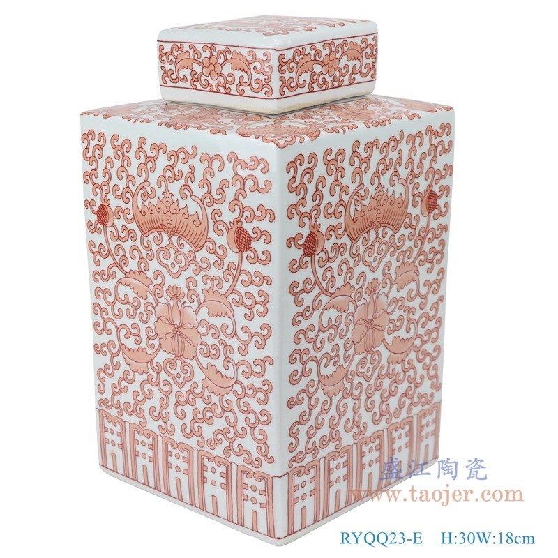 RYQQ23-E 粉彩手绘矾红缠枝莲四方茶叶罐 纯白图