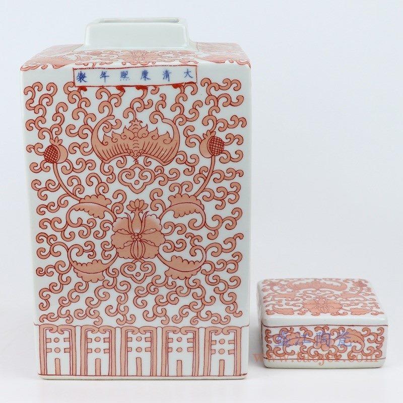 RYQQ23-E 粉彩手绘矾红缠枝莲四方茶叶罐  背面图