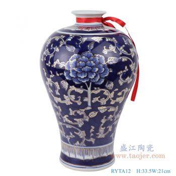 RYTA12 仿古手绘青花描金缠枝牡丹梅瓶