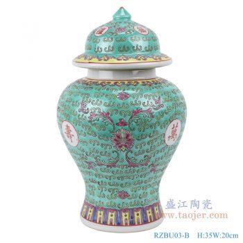 RZBU03-B  粉彩万寿无疆凤尾纹将军罐 绿色绿地