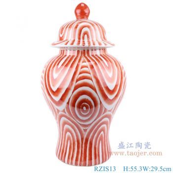 RZIS13 手绘粉彩矾红写意圆圈纹将军罐