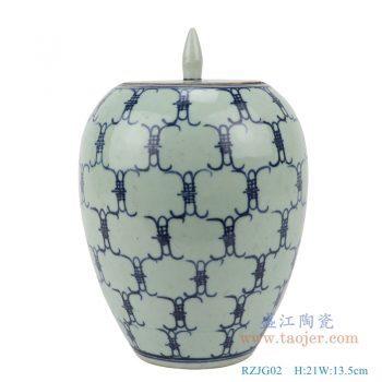 RZJG02 仿雍正青花百寿字盖罐 储物罐