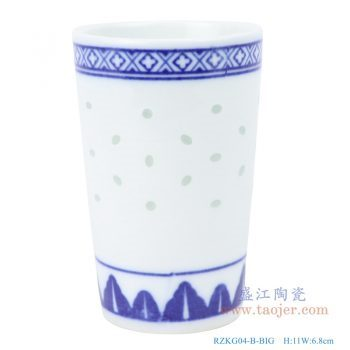 RZKG04-B-BIG 青花老玲珑水杯 啤酒杯 茶杯
