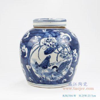 RZKT04-W 仿古 手绘青花荷塘 鸳鸯戏水开窗冰梅茶叶罐 带盖罐子